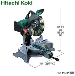 Hitachi 12 Miter Saw Review